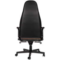 Noblechairs ICON Series – Cognac/Black (Echt Leder)