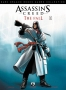 Assassin's Creed 1 Hardcover