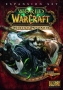 World of Warcraft: Mists of Pandaria (PC-DVD)