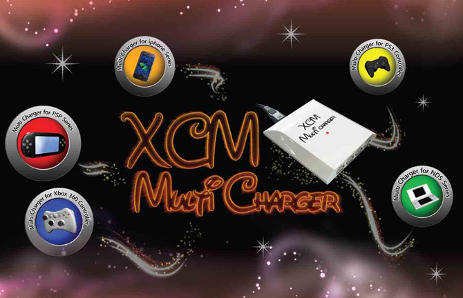 XCM Multi Charger