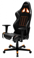 DXRacer Racing Gaming Chair - Call of Duty BO3