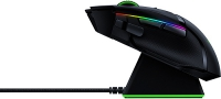 Razer Basilisk Ultimate Wireless Gaming Mouse + Mouse Dock