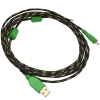 Scuf Cable USB PS4/XboxOne (10ft) Green