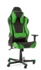 DXRacer Racing Shield Gaming Chair - OH/RM1/NE